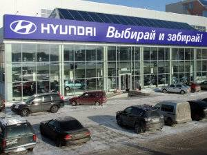Автосалон дженсер москва отзывы покупателей салон автофинанс